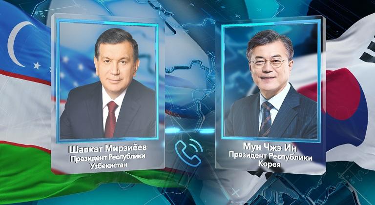 О телефонном разговоре Президента Республики Узбекистан с Президентом Республики Корея
