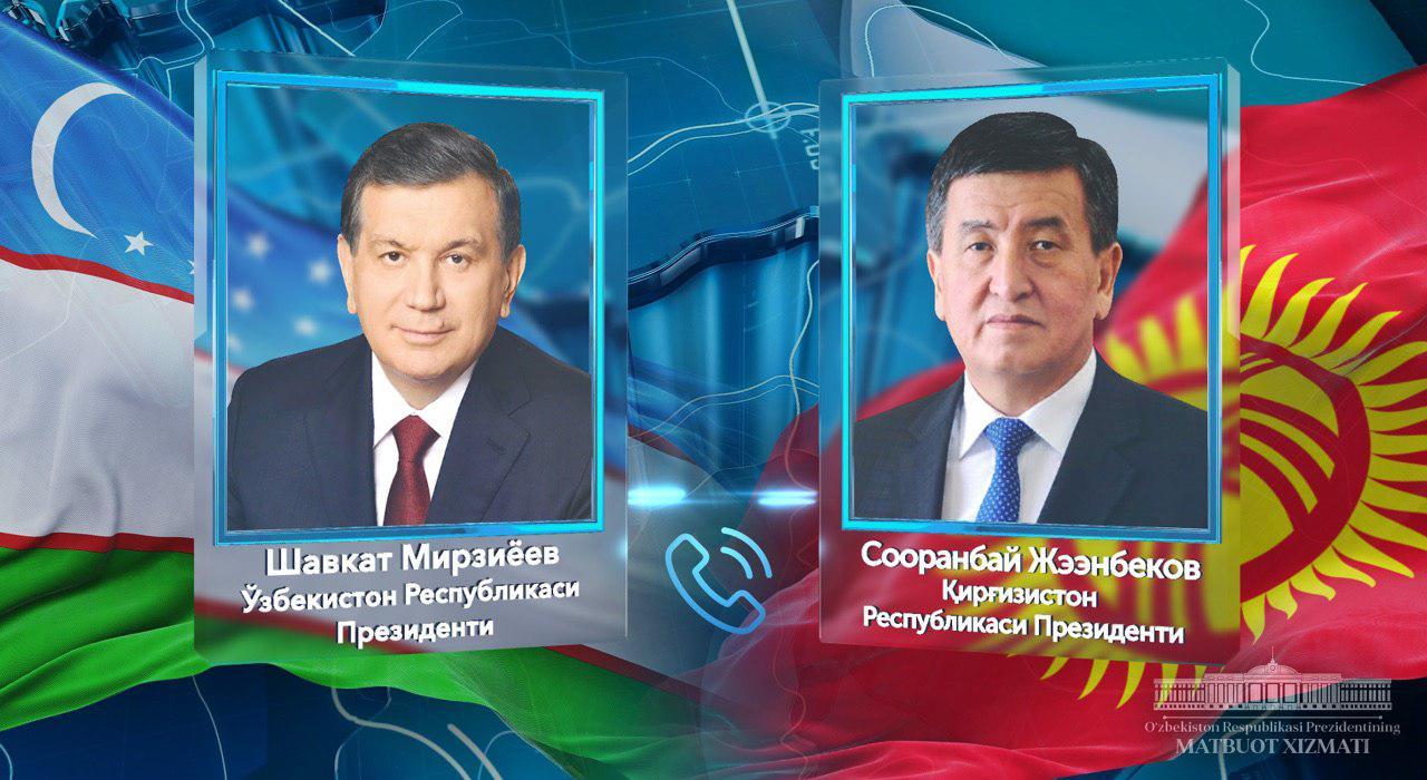 О телефонном разговоре Президента Республики Узбекистан с Президентом Кыргызской Республики