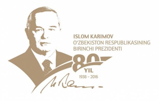 80-летие со дня рождения Ислама Абдуганиевича Каримова