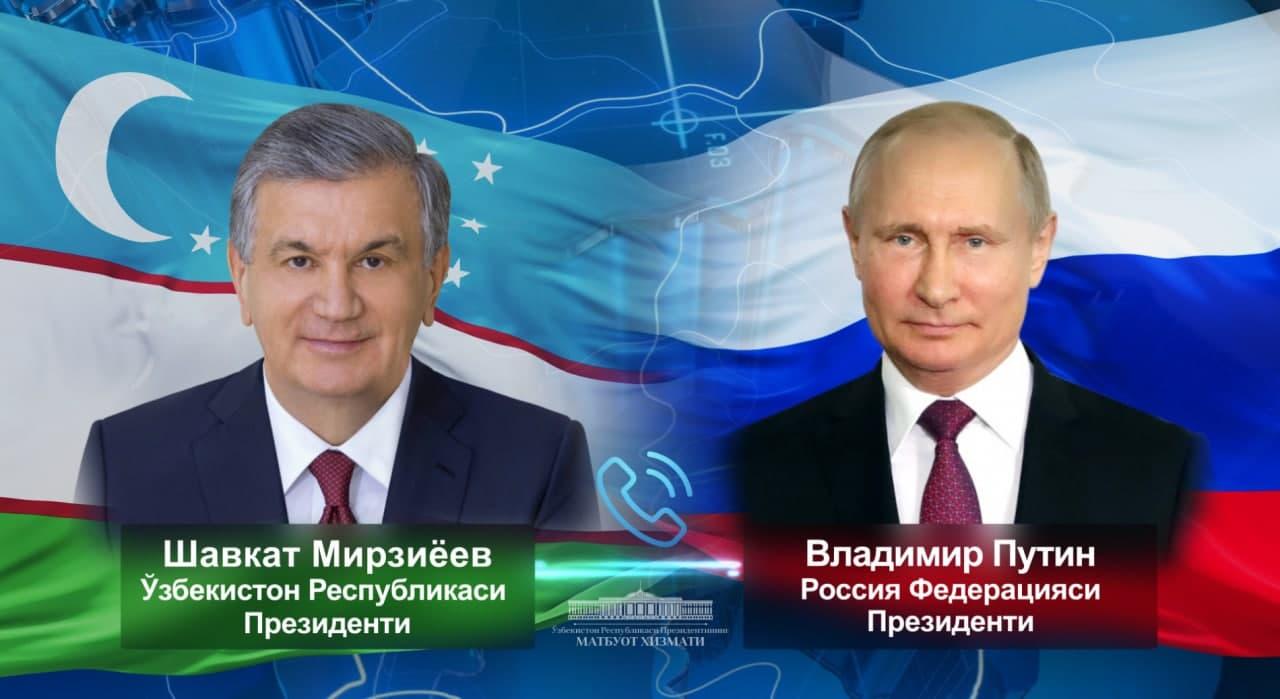 O'zbekiston va Rossiya yetakchilari telefon orqali muloqot qildilar